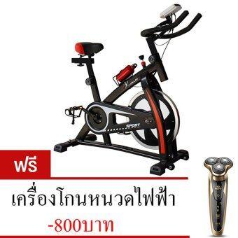 KAKUKI Spin Bike จักรยานออกกำลังกาย จักรยานบริหาร รุ่น QMK-1028 (สีดำ) ฟรี เครื่องโกนหนวดไฟฟ้า