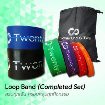 Harga TwentyOneStwist Resistance Band Loop Band Pull Up Band 6 Level (20-230 lbs) Completed Set