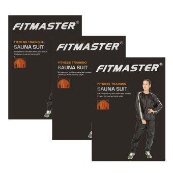 Fitmaster ชุดซาวน่า ชุด Sauna Suit รุ่น SS9020 (สีดำ) 3 กล่อง