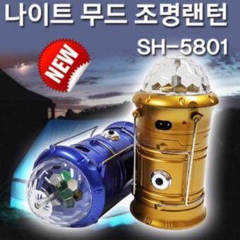 โคมไฟ, โคมไฟ, ไฟฉาย 6 + 1LED แสงอาทิตย์ทองแบบชาร์จ / 5W LED SH-5801 Magic Light