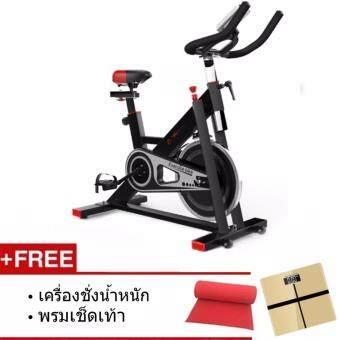 B&G SPIN BIKE จักรยานออกกำลังกาย Exercise Fitness Spin Bike Commercial Grade ระบบสายพาน (Black) - รุ่น S401 ฟรี พรมปูพื้น,เครื่องน้ำหนัก (Gold)