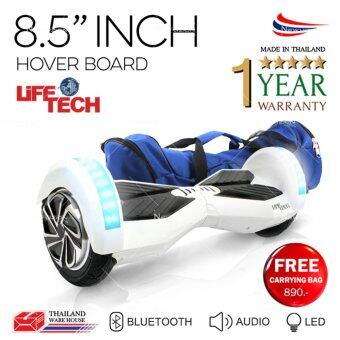 "Life Tech 8.5"" มินิเซกเวย์ / ฮาฟเวอร์บอร์ด / สมาร์ท บาลานซ์ วิลล์ / สกู๊ตเตอร์ไฟฟ้า / รถยืนไฟฟ้า 2 ล้อ มีไฟ LED และลำโพงบลูทูธสำหรับฟังเพลง รุ่น NN-HBB08/W1 (สีขาว) ฟรี !! กระเป๋าใส่แบบพกพา"