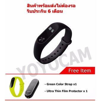 สายรัดข้อมือ Xiaomi Mi Band 2 วัดชีพจรอัจฉริยะ Heart Rate Sensor แถมสาย ฟิลม์กันรอย