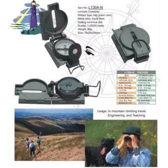 Marching เข็มทิศเดินป่า Lensatic Compass