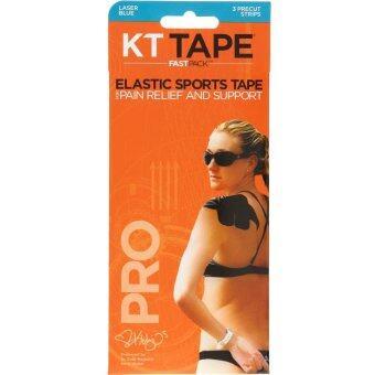 KT TAPE เทปแปะกล้ามเนื้อ ELASTIC SPORT TAPE แบบ 3 แผ่น