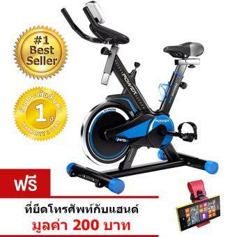 Power Reform จักรยานออกกำลังกาย Exercise Spin Bike จักรยานฟิตเนส Spinning Bike รุ่น Eagle - BLACK
