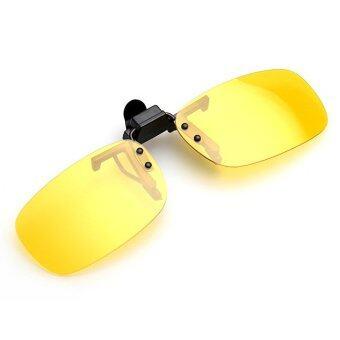 Findbike คลิปออน แว่นสายตา รุ่น Polarized Clip-On (Yellow)