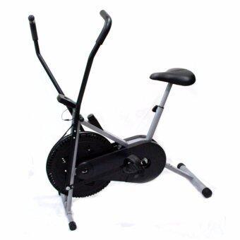 GOOD DEAL จักรยานออกกำลังกาย Air Bike 2 in 1 (สีเทา/ดำ)