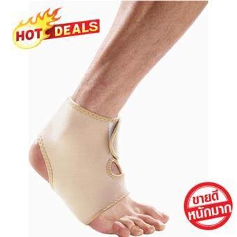 ปลอกรัดข้อเท้า ที่รัดข้อเท้า อุปกรณ์ พยุงข้อเท้า ป้องกันและบรรเทา อาการบาดเจ็บ สีครีม 1 คู่ Ankle Support