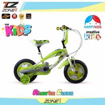 ATLANTIS จักรยานเด็กน่ารัก 12 นิ้ว แข็งแรงปลอดภัย ล้อยางสูบลมได้ รุ่น AVANT (สีเขียว)