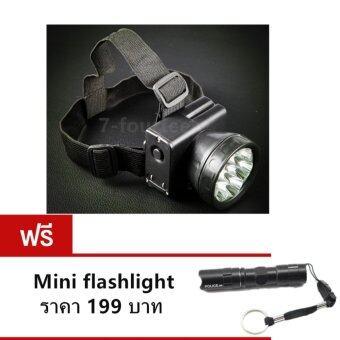 7-fourteen ไฟหรี่คาดศรีษะ ตราช้าง รุ่น307 LED (สีดำ )ฟรี Mini flashlight(สีดำ )
