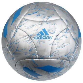 ADIDAS ฟุตบอล หนัง อาดิดาส เมสซี่ Football Messi Q3 AP0405 (850)