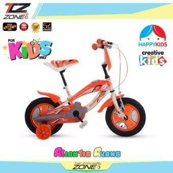 ATLANTIS จักรยานเด็กน่ารัก 12 นิ้ว แข็งแรงปลอดภัย ล้อยางสูบลมได้ รุ่น AVANT (สีส้ม)