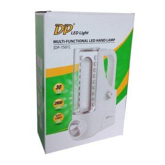 GooAB Shop DP ไฟฉุกเฉิน ไฟ LED 30 ดวง พร้อมแบตเตอรี่ภายใน และโคมส่องทาง (สีขาว)
