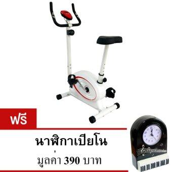 CONRAD MODERN HOME Magnetic Bike จักรยานออก กำลังกาย รุ่น B501 (white) แถมฟรี นาฬิกาเปียโน