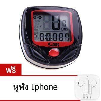Elit ไมล์วัดความเร็ว จักรยาน (สีดำ/แดง) แถมฟรี หูฟัง iPhone