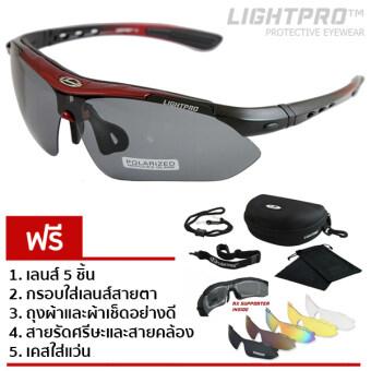 LIGHTPRO แว่นกีฬา/แว่นขี่จักรยาน รุ่น LP001 (Gradient Red) แถมฟรีเลนส์เปลี่ยน 5 เลนส์