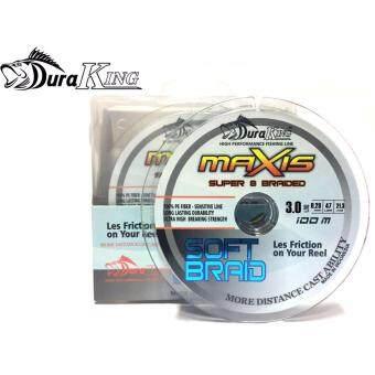 DuraKing สาย PE ถัก 8 รุ่น Maxis Soft Braid PE 3/47lbs 21.3KG 100 เมตร.