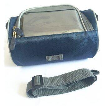 กระเป๋านักปั่น กระเป๋าใส่อุปกรณ์และของใช้นักปั่น มีช่องใส่โทรศัพท์ที่สามารถสั่งงานหน้าจอได้ในขณะปั่นจักรยาน ( สีกรมท่า )
