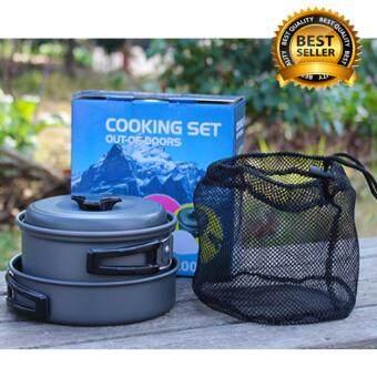ชุดครัวอุปกรณ์แคมปิ้ง 6-in-1 Mini Outdoor Cooking Picnic Tools Set เครื่องครัวปิคนิค