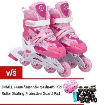 HS รองเท้าสเก็ต โรลเลอร์เบลด Roller Blade Skate รุ่น S=27-32 M=33-37 L= 38-41 Free skating Protective suit SIZE S
