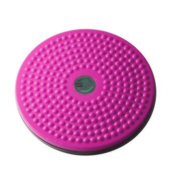 จานทวิส จานหมุนเอว เล็ก (สีชมพู) Twist Disc / Twist Plate / Twister