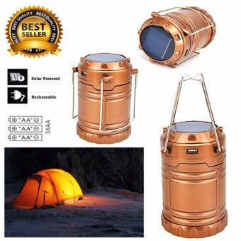 โคมไฟเดินป่า โคมไฟโซล่าเซลล์ ชาร์จไฟบ้านและใช้ถ่านได้ Solar Rechargeable 6-LED Lantern Light - Gold GT0018
