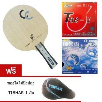 SANWEI ไม้ปิงปองรุ่น CC Carbon ด้ามหางปลา + ยางปิงปอง Sanwei T88-I + ยางปิงปอง KOKUTAKU 007 ฟองน้ำญี่ปุ่น