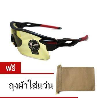 แว่นตาจักรยานกันแสง UV 400 (เหลือง/ดำ) ฟรี ถุงผ้าใส่เเว่น