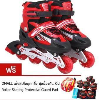 HS รองเท้าสเก็ต โรลเลอร์เบลด Roller Blade Skate รุ่น S=27-32 M=33-37 L= 38-41 Free skating Protective suit SIZE M