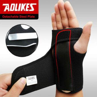 ข้อมือเสื้อเหล็กใส่เฝือกไว้รองรับกีฬาป้องกันข้อเคล็ด