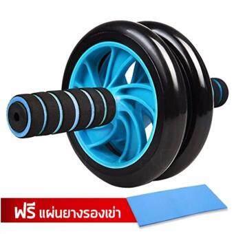 Starter Wheel 16 CM Blue ลูกกลิ้งบริหารหน้าท้อง AB Wheel แบบล้อคู่ สีฟ้า (Blue)