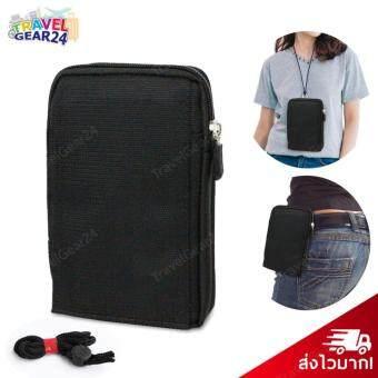 TravelGear24 กระเป๋าคาดเอว กระเป๋าใส่โทรศัพท์มือถือ Waist Bag (Black/สีดำ)