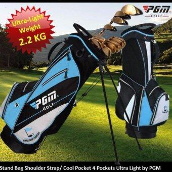 Harga Stand Golf Bag Ultra Light 2.2 KG, Cool Box, Water Resistant by PGM