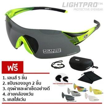 LIGHTPRO แว่นกีฬา/แว่นขี่จักรยาน รุ่น LP004 (Neon Green) แถมฟรีเลนส์เปลี่ยน 5 เลนส์