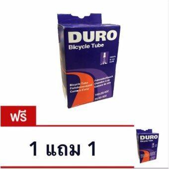 DURO ยางในรถจักรยาน 700*35/40C