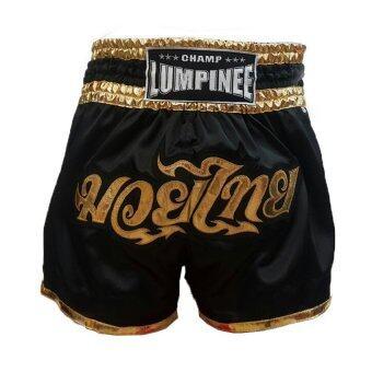 Thai Battle Champ Lumpinee, กางเกงมวย Muay Thai Boxing Shorts ( สีดำขลิปทอง )