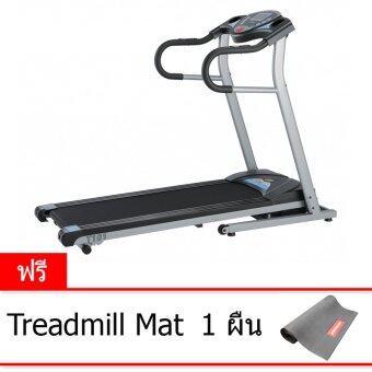 Treo Treadmill T101