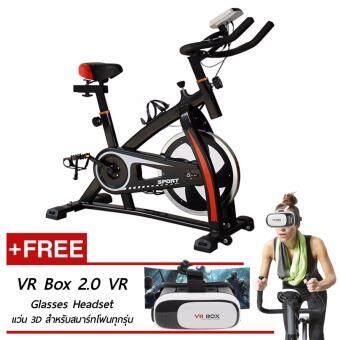 B&G จักรยานนั่งปั่นออกกำลังกาย Exercise Spin Bike (Black) แถม แว่นตา 3 มิติ VR Box