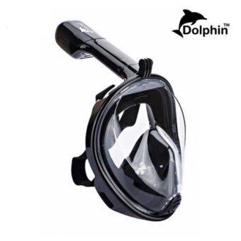 Dolphin หน้ากากดำน้ำ ครอบทั้งหน้า หายใจสะดวก กระจกไม่เกิดฝ้า รุ่น DP01N หน้าเรียบ (สีดำ)