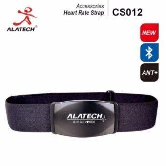 Alatech Heart Rate สายคาดอกวัดการเต้นหัวใจ เชื่อมต่อ Bluetooth และ ANT+