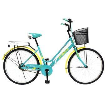 CITY BIKE จักรยานแม่บ้าน ทรงคลาสสิค 26