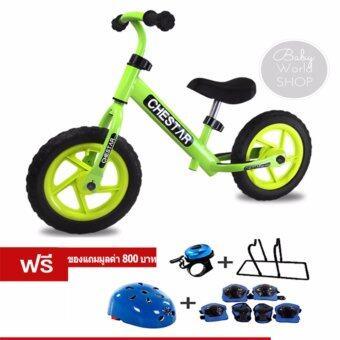 จักรยานทรงตัวเด็ก จักรยานขาไถ Balance bike # Chestar Light green สีเขียวอ่อน