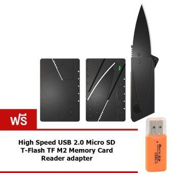 Elit มีดพับ บัตรเครดิต มีดการ์ด Credit Card Foldable Blade แถมฟรี SD Card Reader