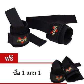 Elit VALEO สแตรปส์รัดข้อมือยกน้ำหนัก Power Lifting strap 1 คู่ (Black) ซื้อ 1 แถม 1