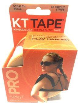 KT Tape PRO เทปสำหรับบรรเทาอาการปวดและช่วยพยุงกล้ามเนื้อรุ่น KT Tape PRO (สีเนื้อ)