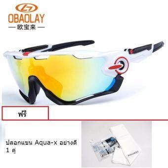 แว่นตาปั่นจักรยาน OBAOLAY ทรง Jawbreaker