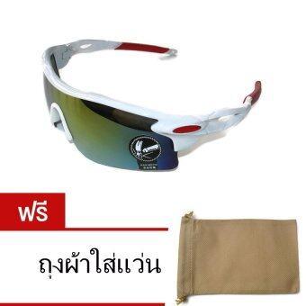แว่นตาจักรยาน กันแสง UV 400 (สีขาว/แดง) ฟรี ถุงผ้าใส่เเว่น