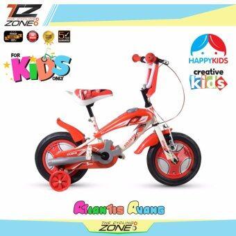 ATLANTIS จักรยานเด็กน่ารัก 12 นิ้ว แข็งแรงปลอดภัย ล้อยางสูบลมได้ รุ่น AVANT (สีแดง)