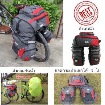 Inspyกระเป๋าจักรยาน กระเป๋าทัวริ่ง ขนาดใหญ่ Yanho Touring Bag(Multicolor)